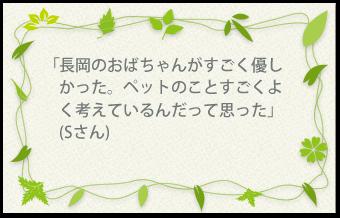 voice06_2