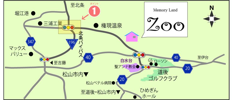 霊園への地図